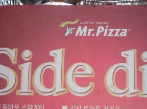 Love for Women Mr. Pizza