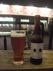 Craft beer in China!  At Le Gatto Cafe a couple blocks south of Dongsi station.